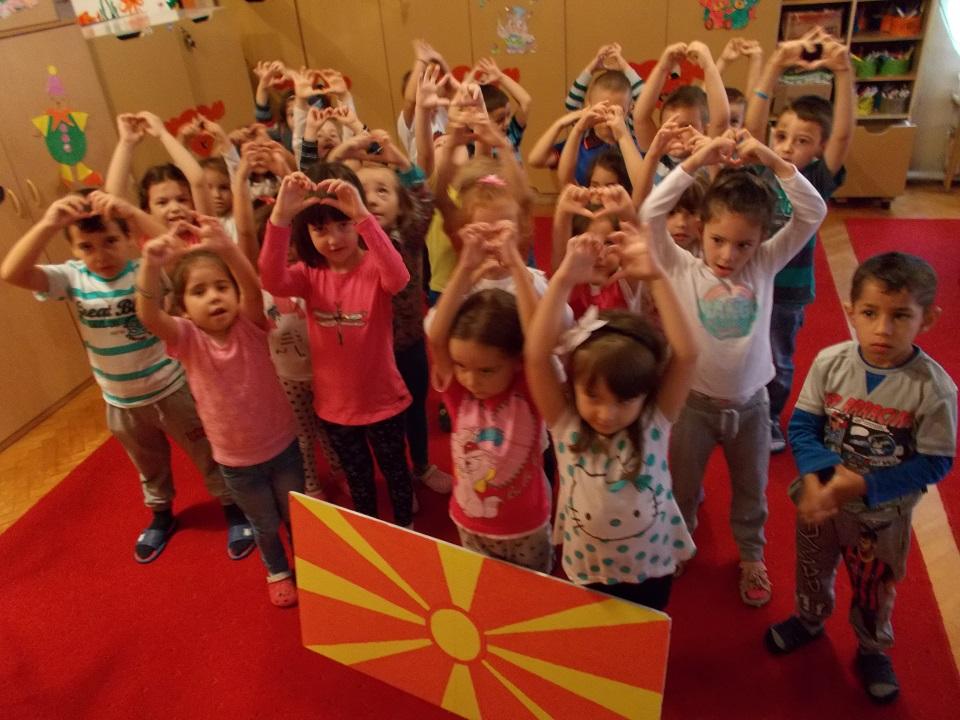 Честит празник татковино наша – Република Македонија